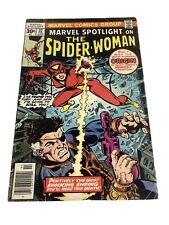 Marvel Spotlight 32 First 1st Appearance Of Spider Woman Marvel Comics 1977
