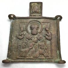 Medieval European Brass Holy Relic Catholic Orthodox Christian Old 800-1500 AD