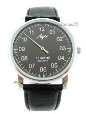 Authentic Russian Watch LUCH with ONE Hand Chrome Body BLACK Dial Original logo