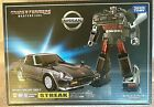 Transformers Masterpiece Streak with extra weapons Authentic