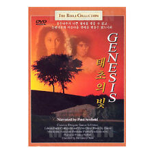Genesis - The Bible Collection (1994) DVD - Ermanno Olmi (*New *All Region)
