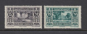 Lebanon Sc 131 - 132 Afka Falls and Government House 15p and 25p VF Mint Hinged