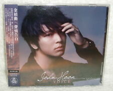 John-Hoon VOICE 2012 Taiwan Ltd CD+DVD