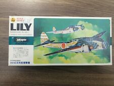 HASEGAWA-1/72- VINTAGE, KAWASAKI Ki-48-1 LILY  RARE KIT, COMPLETE
