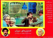 Burning Pines صنوبر های سوزان Bijan Emkanian 1989 Persian film poster