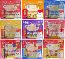 INABA CIAO Churu Liquid Cat Treats 14 g × 20 Sticks Made in Japan NEW