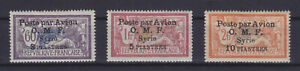 SYRIA SYRIE 1922, AIR MAIL, YVERT PA 11-13, MLH