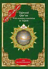10 Juz Amma Tajweed Quran (Colour Coded) Translitration