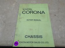 Toyota Corona Used Repair Manual VP 70s VP-CM290