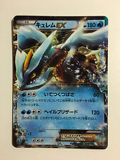 Pokemon Carte / Card Kyurem EX Holo 036/093 EBB
