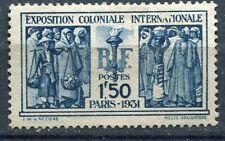 FRANCE TIMBRE NEUF CHARNIERE  N° 274  EXPO COLONIALE DE PARIS SANS GOMME