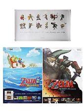 ZELDA LINK TWILIGHT PRINCESS JAPAN POSTER SET X3 CLUB NINTENDO GAME RPG WII DS
