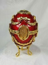 """Retired Joan Rivers Faberge Imperial Treasures Egg """"Portrait Egg"""" w/ Stand -New"""