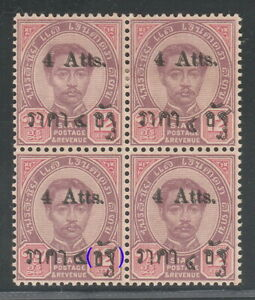 4/12 att Surcharged Block Variety 1897 Thailand Siam mints old stamps SCARCE!