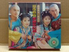 China Drama Vicki OST Zhao Wei 还珠格格 赵薇 林心如 1999 Asia CD + Promo VCD FCB2058