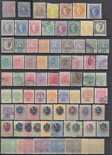 SERBIA - COLLECTION STAMPS 1866-1918 on 2 SITES - MH/MNH/used - HIGH CAT. PRICE
