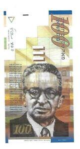 2007, ISRAEL 100 SHEKEL BANKNOTE, CIRCULATED