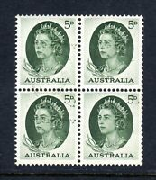 1963 **MUH* 5d GREEN - UNIQUE Queen Elizabeth II - BLOCK of 4 - INK SMUDGE FAULT