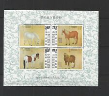 CHINA TAIWAN 1973 Horse Painting stamp S/S MNH