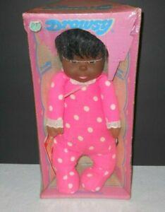 Vintage Doll 1974 Mattel Talking Drowsy African American AA NEW