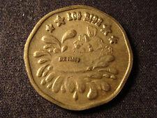 Six Flags Log Ride token brass