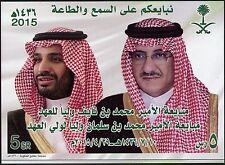 Saudi-Arabien Saudi Arabia 2015 Block Neue Regenten Königshaus MNH