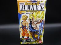 BANDAI Dragon Ball Z Real Works SON GOKU SUPER SAIYAN FIGURE JAPAN GOKOU
