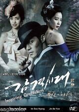 Inspiring Generation Korean Drama (5DVDs) Excellent English & Quality!