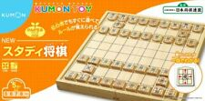 JAPANESE Studay SHOGI How to play Wood Board Set from JAPAN