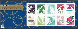 (ja1424) Japan 2020 traditional color No.4 63y MNH silk worm kingfisher goldfish