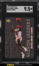1993 Upper Deck Basketball Michael Jordan #166 SGC 9.5 MINT+