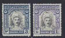 Bahawalpur 1945 set of 2 SG017-018 V.F MLH