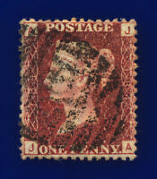 1875 SG43 1d Red Plate 184 JA Deeper Shade Clear Plate Number Good Used cnfn
