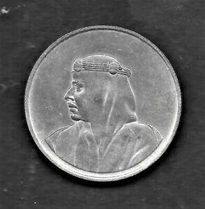 1968 BAHRAIN 500 FILS ISA BEN SALMAN TOWN 800 Silver coin KM # 8 UNC