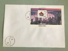 Palestinian Authority/Palestine Hong Kong Return to China Large Envelope FDC #68