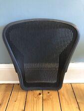 Herman Miller Aeron Seat Back Replement Size B