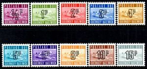 (Ref-14450) Guernsey 1971-76 Decimal Currency Postage Dues  SG.D8/D17 Mint (MNH)