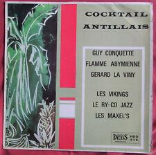 COKTAIL ANTILLAIS  LP ORIG FR  RY-CO JAZZ  CONQUETTE  LES VIKINGS ETC...