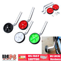 "12""-20"" Children Bicycle Bike Training Wheels Adjustable Bike Safety 5 Colors"