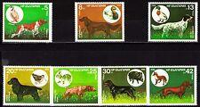 Bulgaria 1985 Sc3128-34 Mi3429-35 7v  mnh  Hunting Dogs&Prey