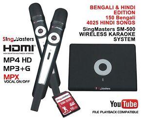 Bengali KARAOKE SingMasters Magic Sing,159 Bengali,4025 Hindi song Wireless Mics