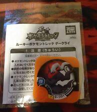 OtBG x1 Darkrai Promo Pokemon Tretta token Japanese Exclusive Arcade Sealed!