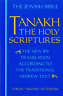 JPS Tanakh: The Jewish Bible: The New JPS Translation according to the Hebrew