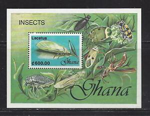 GHANA - 1357 S/S - MNH - 1992 - INSECTS -