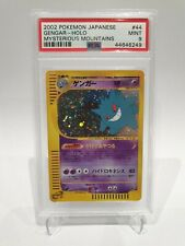 Gengar Holo PSA 9, 44/88, Mysterious Mountains (Skyridge), Japanese Pokemon Card