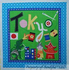 BonEful Fabric Cotton Quilt Block Square Baby Tokyo Japan Asian Kid Food Lantern