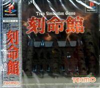 UsedGame PS1 PS PlayStation 1 Kokuinochikan from Japan