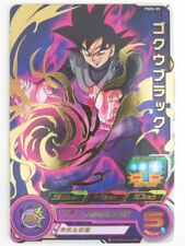 DRAGON BALL Z GT DBZ HEROES CARD PRISM PROMO CARTE PSES 05 MINT