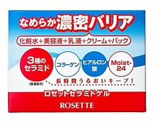 Rosette Aqua Ceramide Gel 130g in Japan made