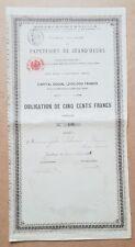 Dépt 55- Jeand'Heurs - Rare des Papeteries Avec Timbre Fiscal F. & Allemand 1898